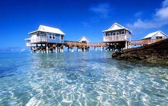 Chine Pavillon d'Overwater de station de vacances fournisseur